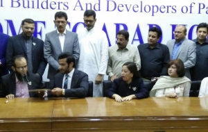 mou-signing-ceremony-abad-nov-2017(10)