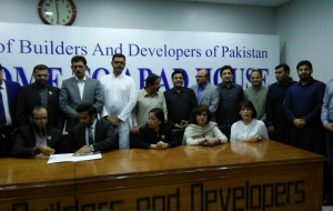 mou-signing-ceremony-abad-nov-2017(17)