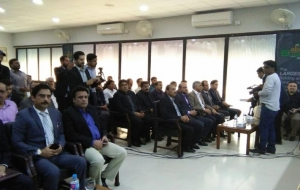Seminar-Trans-Account-in-Const-Ind-Dec-2017(5)
