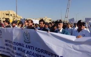 Walk-against-corruption-by-NAB-8-Dec-2017(6)