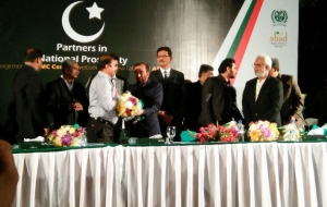 dinner-Honor-Newly-Elected-Office-Bearers-Beach-Luxury-Hotel-31-oct-2017(4)