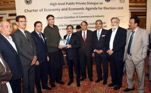 meet-attanded-by-abad-chairman-in-islamabad-20-feb-2018-02-