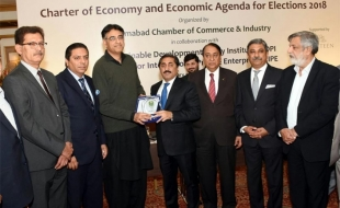 meet-attanded-by-abad-chairman-in-islamabad-20-feb-2018-03
