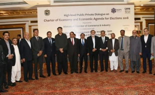 meet-attanded-by-abad-chairman-in-islamabad-20-feb-2018-05