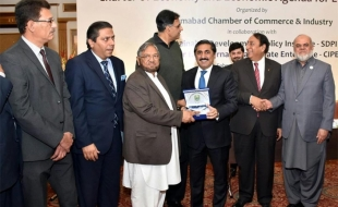 meet-attanded-by-abad-chairman-in-islamabad-20-feb-2018-12