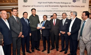 meet-attanded-by-abad-chairman-in-islamabad-20-feb-2018-14