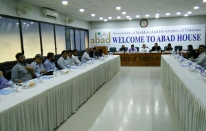 meeting-SBCA-Sub-Committee(8)