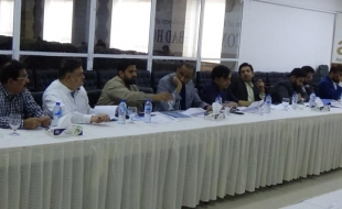 meeting-of-cec-abad-29-jan-01