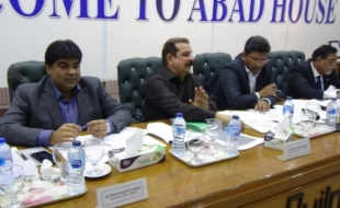 meeting-of-cec-abad-29-jan-03