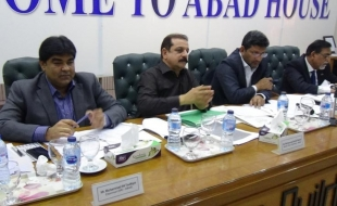 meeting-of-cec-abad-29-jan-04
