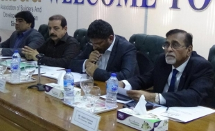 meeting-of-cec-abad-29-jan-17