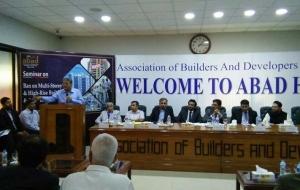 seminar-ban-highRise-building-(16)