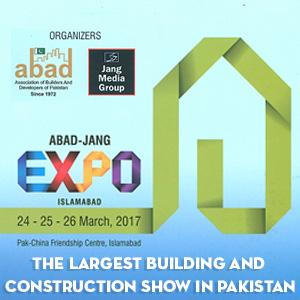 ABAD-Jang-EXPO-2017
