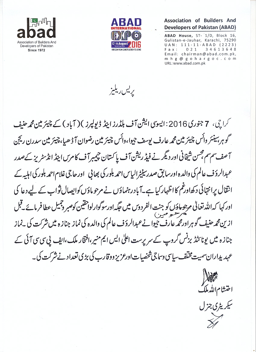 PRESS RELEASE OF ABAD