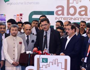 ABAD Expo 2018 Islamabad
